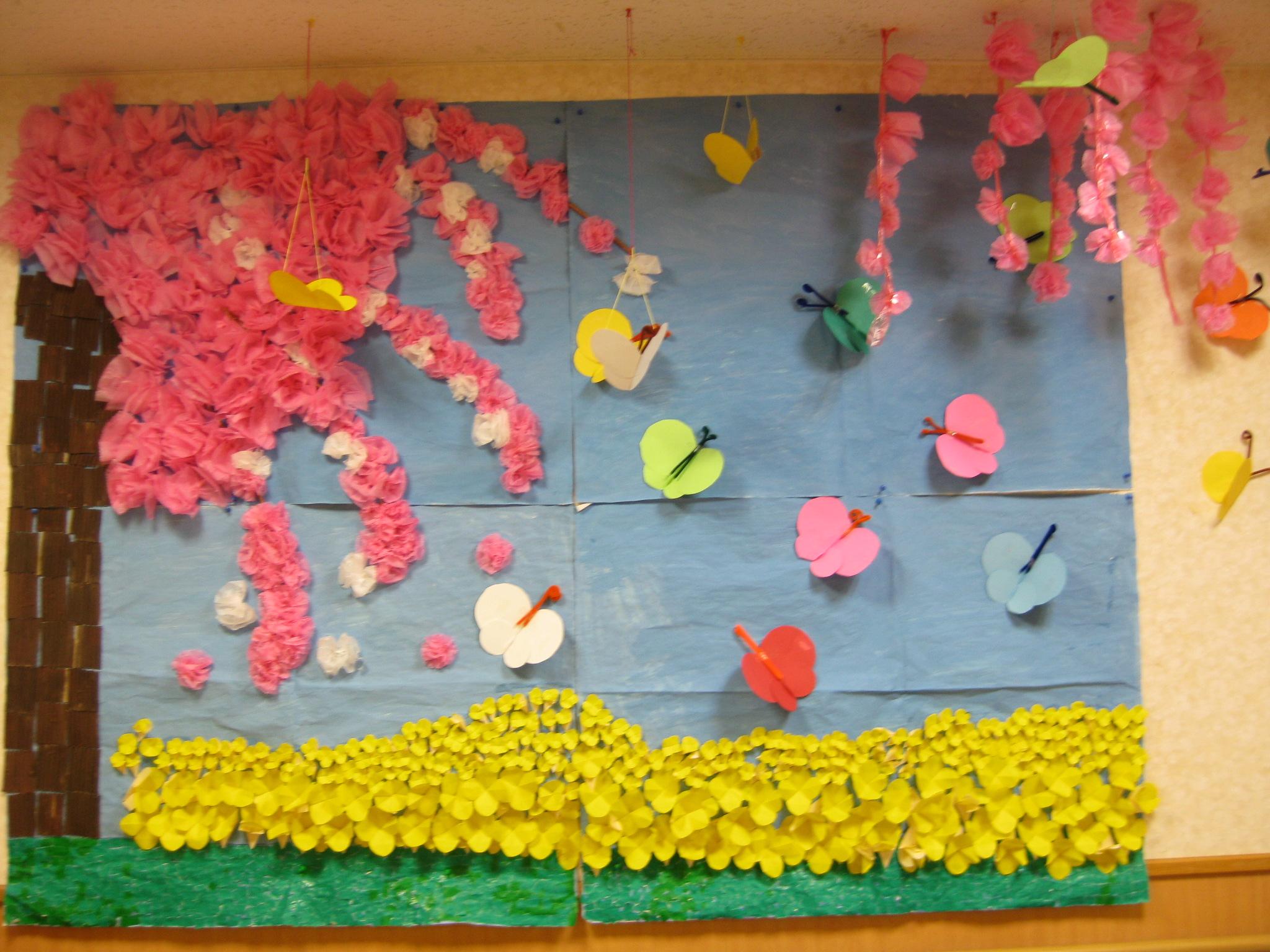 すべての折り紙 折り紙 ちょうちょ : 春をイメージして、しだれ桜と ...