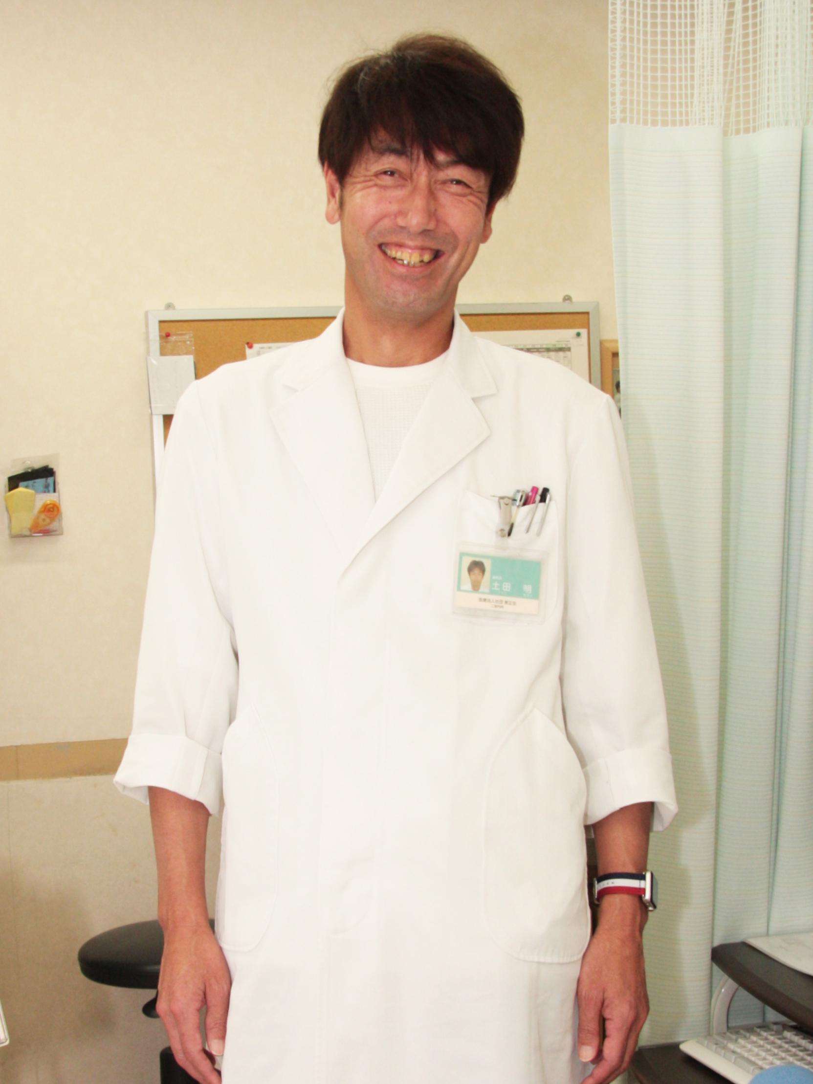 土田明先生